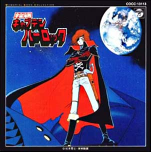 HARLOCK MEMORIAL SONG COLLECTION