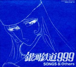 GALAXY EXPRESS 999 ETERNAL EDITION FILE N. 8
