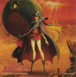 QUEEN EMERALDAS ORIGINAL SOUNDTRACK