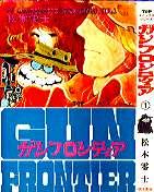 GUN-FRONTIER