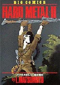 HARD-METAL
